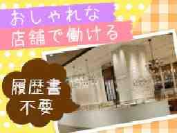 3LittleEggs 町田東急ツインズ