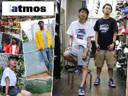 atmos YOKOHAMA 鴨居駅周辺商業施設内 株式会社テクストトレーディングカンパニー