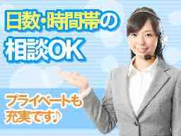 株式会社エヌ・ティ・ティ マーケティング アクト