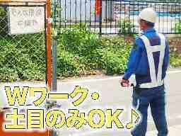 株式会社太陽警備保障 大府営業所