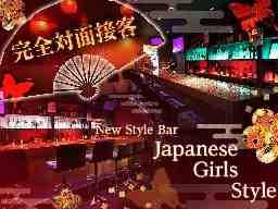 和風Girls Bar JGS