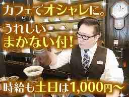 珈琲屋らんぷ 安城桜井店