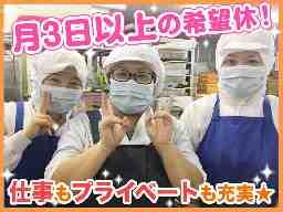 岐阜マルタマフーズ