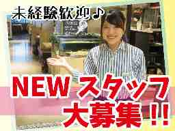オッティモシーフードガーデン 横浜店