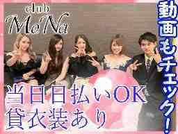Girl's Lounge MoNa-モナ-
