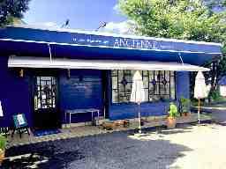 地中海料理アンシェーヌ