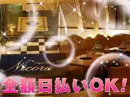 Club Nicora(ニコラ)