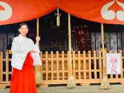 愛宕神社 日本三大愛宕