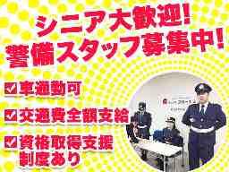 株式会社スリーエス 埼玉事業所