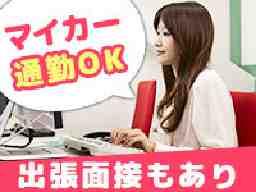 株式会社Seekel日立オフィス