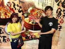 天ぷら海鮮築地市場刈谷店