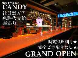 New Style Bar CANDY