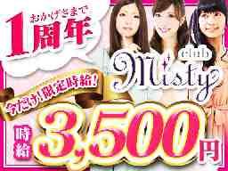CLUB Misty(ミスティ)