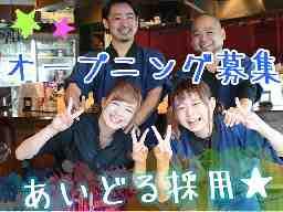 立呑み 魚椿 錦通店