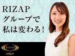 RIZAPグループ株式会社 首都圏エリア