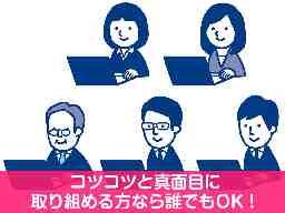 株式会社アーバントラフィックエンジニアリング 広島事業所