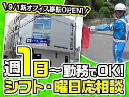 ジャパンテック株式会社