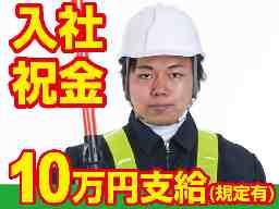 株式会社セキュリティ・ワン