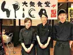 Spice イオンモール三光店