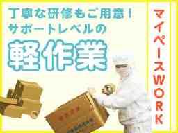 鳴川食品株式会社