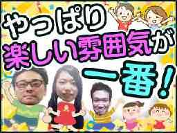 株式会社ユニティー 東京支店