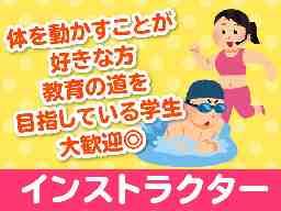 朝日スポーツクラブ BIG-S愛西