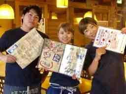 海ぶね 新横浜店