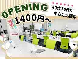 株式会社Sun.gy(サンジー)