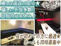 Lounge 蝶々