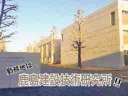 有限会社藤木興業