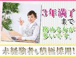 株式会社道新アクティ/北海道新聞社グループ