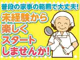 株式会社馬渕商事 大阪支店