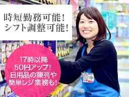 ドラッグアカカベ 鶴見橋店