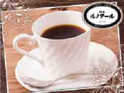 喫茶室ルノアール 銀座2丁目店・銀座松屋通り店