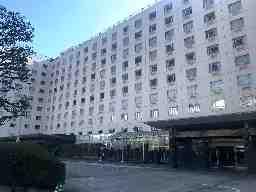 高輪総合サービス 新・都ホテル事業所
