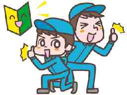 日東カストディアル・サービス株式会社 和歌山支店