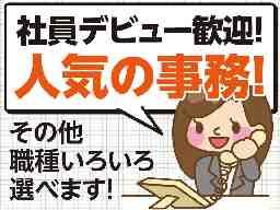 毎日新聞 真菅・八木販売所