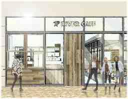 RIVER CAFE キセラ川西店