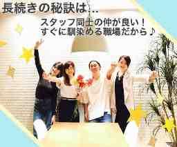 株式会社レーヴマネージメント 東京オフィス