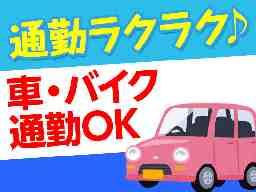 参光タクシー株式会社 空港第一営業所