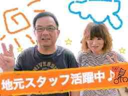 産経新聞八尾東販売所