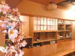 艶女倶楽部 桜