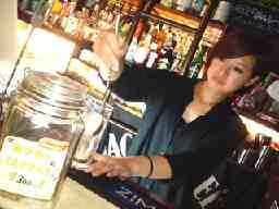 Cafe & Bar ABC