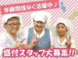 日栄ライフサービス株式会社