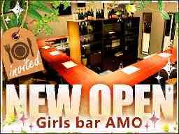 girls bar AMO