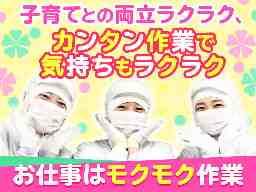 昭和梱包株式会社