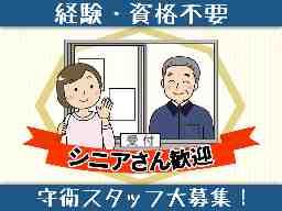 TSネットワーク株式会社 京都流通センター