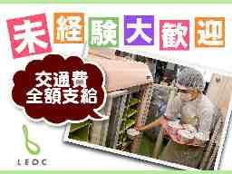 株式会社LEOC トラストガーデン用賀の杜
