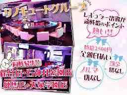LinoCute 練馬店/大泉学園店/保谷店/石神井公園店