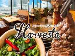 ファーマーズキッチン HARVESTA イオンSENRITO店